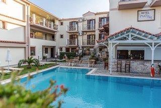 Matina - Samos