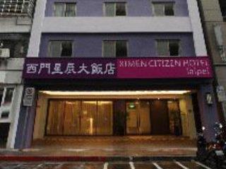 Ximen Citizen Hotel - Taipeh & Umgebung