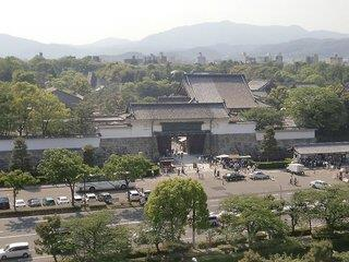 ANA Crowne Plaza Kyoto - Japan: Tokio, Osaka, Hiroshima, Japan. Inseln