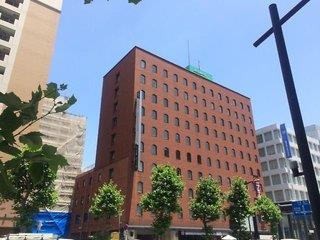 Hotel Nihonbashi Villa - Japan: Tokio, Osaka, Hiroshima, Japan. Inseln