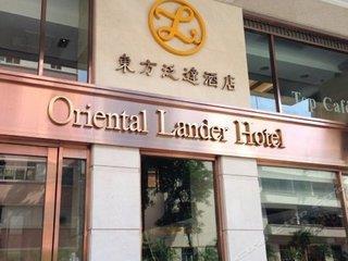Oriental Lander Hotel - Hongkong & Kowloon & Hongkong Island
