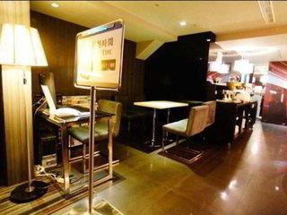 Vendome Hotel East Inn - Taipeh & Umgebung