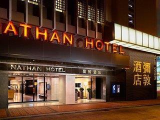 Nathan - Hongkong & Kowloon & Hongkong Island