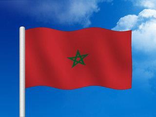 Mounia Fes Hotel - Marokko - Inland