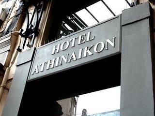 Athinaikon - Athen & Umgebung