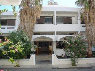 Mamouzelos Apartments - Kos