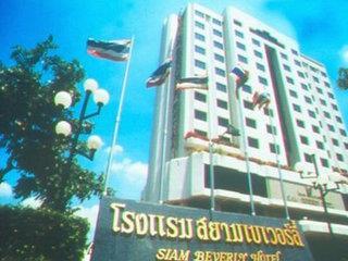 Bangkok Cha Da