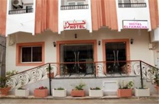 Hotelbild von El Faracha