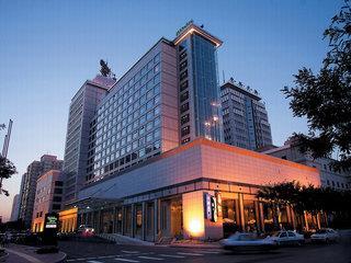 Holiday Inn Central Plaza