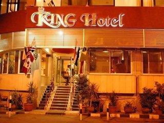 King Hotel - 1 Popup navigation