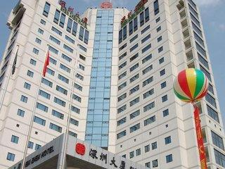 Shen Zhen Hotel Beijing - 1 Popup navigation