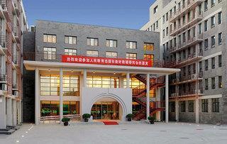 King Parkview 3*, Peking (Beijing) - Dongcheng ,Čína
