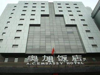 A.C. Art Museum Hotel Beijing  3*, Peking (Beijing) - Chaoyang ,Čína