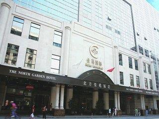 The North Garden Hotel - 1 Popup navigation