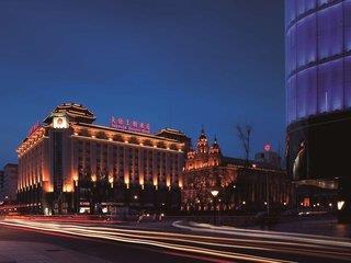 Sunworld Dynasty Hotel 1