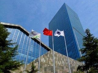 The Westin Beijing Chaoyang - 1 Popup navigation