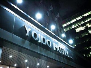 Yoido Hotel 4*, Seoul ,Kórejská republika