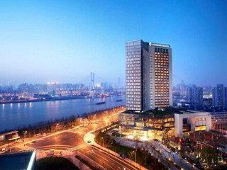 InterContinental Shanghai Expo - 1 Popup navigation