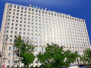 Inner Mongolia Grand Hotel - 1 Popup navigation