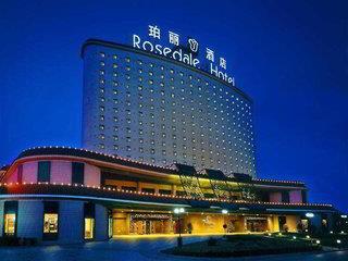 Rosedale Hotel & Suite Beijing - 1 Popup navigation