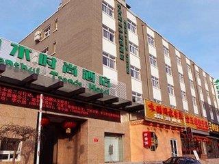 Shanshui Trends Hotel - Qianmen Branch - 1 Popup navigation