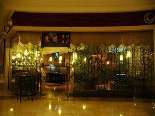 Great Tang Hotel Shanghai - 1 Popup navigation