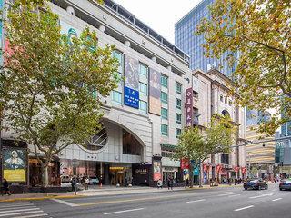 Mason Hotel Shanghai - 1 Popup navigation