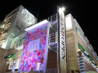 Grand Fine Kyoto Minami - Erwachsenenhotel