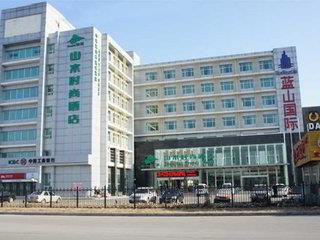 CYTS Shanshui Trends Hotel - Tianzhu Branch - 1 Popup navigation