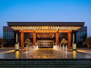 Yanqi Hotel, managed By Kempinski - 1 Popup navigation