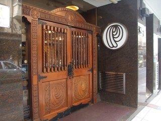 Principado Downtown Buenos Aires Hotel - 1 Popup navigation