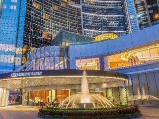 Crowne Plaza Macau 1