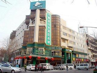 Shanshui Trends Hotel - West Railway Station Branch