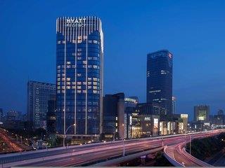 Hyatt Regency Shanghai, Wujiaochang - 1 Popup navigation