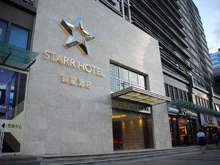 Starr Hotel Shanghai - 1 Popup navigation