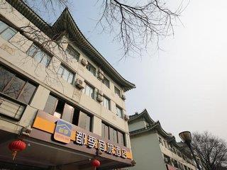 Citytel Inn Beijing - 1 Popup navigation