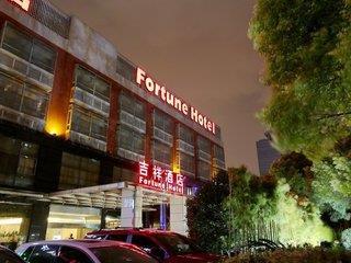 Fortune Hotel Shanghai - 1 Popup navigation