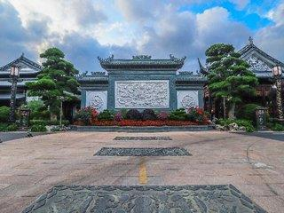 Royal Garden Hotel Shanghai - 1 Popup navigation