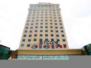 Ramada Encore Shanghai - 1 Popup navigation
