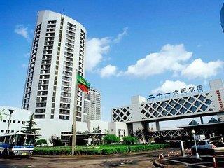 Twenty-First Century Hotel 1