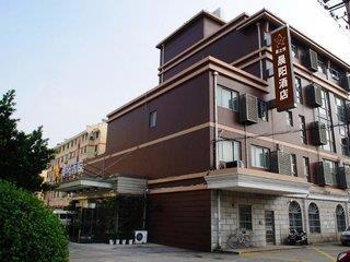 Joyful Star Hotel Pudong Airport Chenyang 1