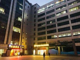 Metropolo Hotel Hongqiao Airport Wuzhong Road