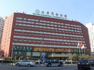 Beijing Commercial Business Hotel - 1 Popup navigation