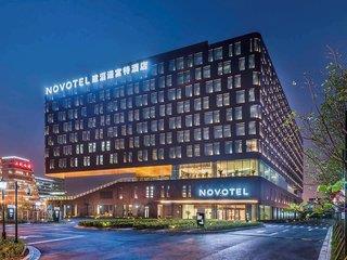 Novotel Shanghai Hongqiao Hotel 1