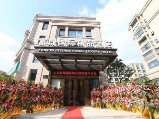 Shanghai Forson International Boutique Hotel Pudong Airport - 1 Popup navigation