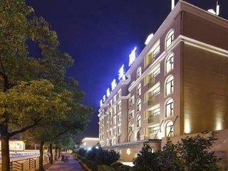 The Muyra Hotel Shanghai 1