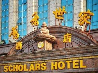 Scholars Hotel Shanghai - 1 Popup navigation