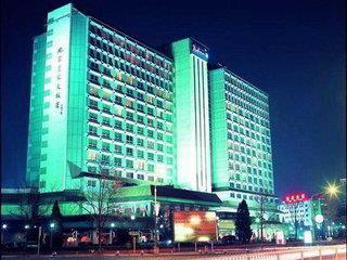 Beijing Royal Grand Hotel  1