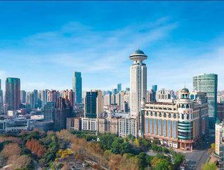 Radisson Blu Hotel Shanghai New World 1