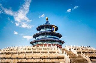 Park Plaza Beijing Wangfujing - 1 Popup navigation